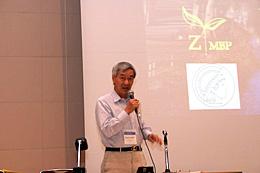 【日本初開催! ICAR2010参加レポート】